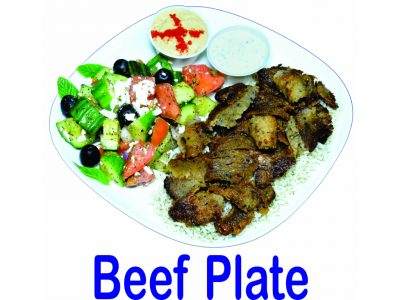 Beef Plate Burnaby BC Mr Greek Donair Store