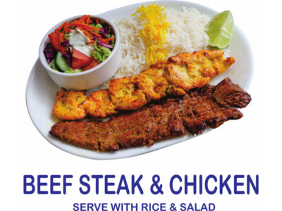 Beef Steak And Chicken Kebab Burnaby BC Mr Greek donair Near Burnaby Canada