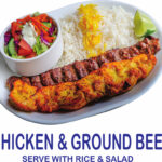 Chicken And Ground Beef Kebab Burnaby BC Mr Greek Donair near Burnaby BC