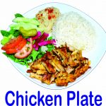 Chicken Plate Burnaby BC Mr Greek Donair Shop