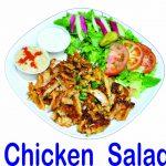 Chicken Salad Plate Burnaby BC Mr Greek Donair Shop