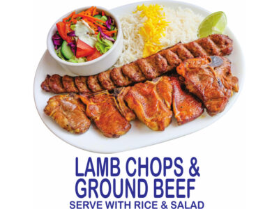 Lamb Chops And Ground Beef Kebab Burnaby BC Mr Greek Donair near Burnaby BC