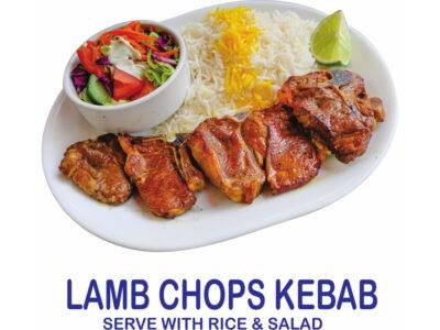 Lamb Chops Kebab Burnaby BC Mr Greek Donair near Burnaby BC