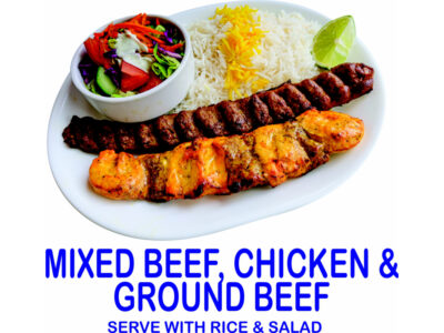 Mixed Beef Chicken And Ground Beef Kebab Burnaby BC Mr Greek Donair near Burnaby BC